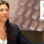 Η Ζωή Κωνσταντοπούλου συναντά τους πολίτες του Μεσολογγίου