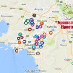 Όλοι οι Αιτωλοακαρνάνες της Αθήνας στον χάρτη του iAitoloakarnania.gr!