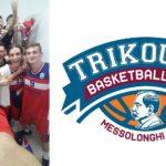 Πρωταθλητές στη Β' ΕΣΚΑΒΔΕ οι νέοι του Γ. Σ. Χαρίλαος Τρικούπης Μεσολογγίου