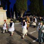 Εορτές Εξόδου: Ραντεβού με την ιστορία