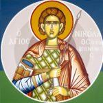 Εορτάζει ο Άγιος Νικόλαος ο εν Βουνένοις στο Αρχοντοχώρι