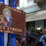Το πρόγραμμα του παραδοσιακού πανηγυριού του Αη Συμιού στο Μεσολόγγι