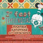 Έρχεται τον Ιούνιο το 2ο Φεστιβάλ Ξηρομερίτικης Γευσιγνωσίας στην Κατούνα