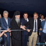 Tα εγκαίνια της νέας στέγης του συλλόγου ΑμεΑ Αλκυόνη στη Ναύπακτο (video)