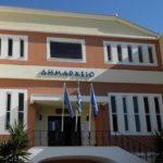 «Σύννεφα» στη δημοτική αρχή με τις συλλήψεις αιρετών στο Μεσολόγγι