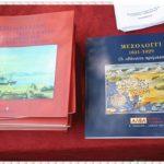 Δυο ιστορικά βιβλία για το Μεσολόγγι παρουσιάζονται στην Αθήνα