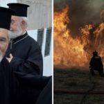 Από το Αγρίνιο ο ιερέας που βρήκε μαρτυρικό θάνατο στη πυρκαγιά στο Μάτι Αττικής