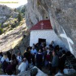 Με κατάνυξη γιορτάστηκε ο Προφήτης Ηλίας στον Άγιο Βλάση