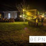 2ο Θερνόν Short Film Festival στο Λεσίνι