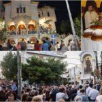Τριήμερες θρησκευτικές εκδηλώσεις στη μνήμη του Αγίου Κοσμά του Αιτωλού στη Ν. Φιλαδέλφεια