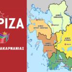 ΣΥΡΙΖΑ Αιτωλοακαρνανίας: Τα πρόσωπα που θα στηρίξει στους δήμους