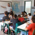 «Καλή, εποικοδομητική, σχολική χρονιά, γεμάτη επιτυχίες», του Γεωργίου Κατσίφα