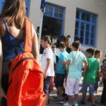 Σεπτέμβριος: Ο μήνας των σχολείων, του Νίκου Παπαγεωργίου