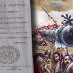 Μεγιστίας ο Ακαρνάνας: Ο άγνωστος ήρωας της μάχης των Θερμοπυλών (480 π.Χ.)