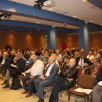 Οι Αιτωλοακαρνάνες της Αθήνας ενημερώθηκαν για το Εθνικό Κτηματολόγιο
