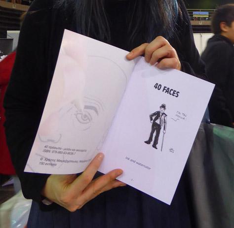 a3565d18f24 Ο συγγραφέας του βιβλίου «40 faces» έρχεται στη «Λέσχη του Βιβλίου ...