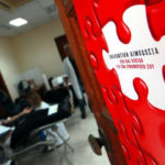 Εγκαίνια νέας έδρας για τον Σύλλογο Εθελοντών Αιμοδοτών Μεσολογγίου