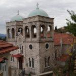 Με λαμπρότητα ο εορτασμός του Αγίου Νικολάου Αναλήψεως Τριχωνίδας