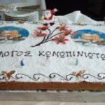 Ετήσια χοροεσπερίδα από τον Σύλλογο Κωνωπινιωτών Ξηρομέρου στην Αθήνα
