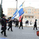 Αποθεώθηκε η αναβίωση του Ιερού Λόχου στην Αθήνα – Ιστορική στιγμή για το Μεσολόγγι!