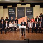 19 υποψήφιους Περιφερειακούς Συμβούλους στην Αιτωλοακαρνανία ανακοίνωσε ο Απ. Κατσιφάρας