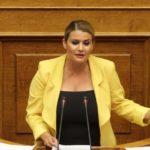 Η Νίκη Φούντα απέρριψε την πρόταση της Νέας Δημοκρατίας