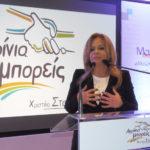 «Αγρίνιο Μπορείς»: Η Χριστίνα Σταρακά παρουσιάζει τους υποψηφίους της