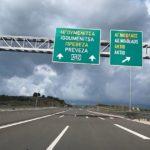 Η διαδρομή του τμήματος Βόνιτσα-Άκτιο της Αμβρακίας Οδού