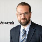 Νεκτάριος Φαρμάκης: «Η Αιτωλοακαρνανία θα βρεθεί στην πρώτη γραμμή της μεγάλης αλλαγής»