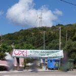 Ενημέρωση κατοίκων Αντιρρίου – Ναυπάκτου – Μολυκρείου – Σκάλας για τις ανεμογεννήτριες