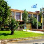 Στο Μεσολόγγι η έδρα της Γεωπονικής Σχολής – Αντιδράσεις στο Αγρίνιο
