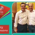«Η Αιτωλοακαρνανία Σταυροδρόμι»: Το πρωτότυπο προεκλογικό σποτ του Σταύρου Καραγκούνη