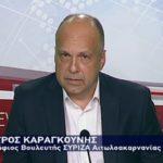 Σταύρος Καραγκούνης στο Star Channel: «Ήρθε η ώρα για μια Αιτωλοακαρνανία σταυροδρόμι ανάπτυξης, πολιτισμού και ιστορίας»