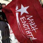 Οι υποψήφιοι της Λαϊκής Ενότητας στην Αιτωλοακαρνανία