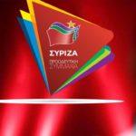 Αυτοί είναι οι υποψήφιοι βουλευτές του ΣΥΡΙΖΑ στην Αιτωλοακαρνανία