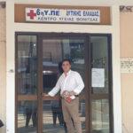 Περιοδεία του Δημήτρη Κωνσταντόπουλου στη Βόνιτσα και επίσκεψη στο Κέντρο Υγείας Βόνιτσας