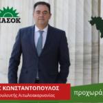 Στο Αγρίνιο η επόμενη προεκλογική ομιλία του Δημήτρη Κωνσταντόπουλου