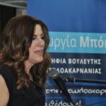 Στο Παπαστράτειο Μέγαρο Αγρινίου η προεκλογική ομιλία της Γεωργίας Μπόκα