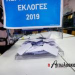 Εθνικές εκλογές 2019: LIVE τα αποτελέσματα, οι έδρες και οι σταυροί στην Αιτωλοακαρνανία