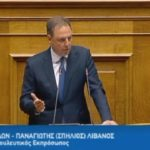 Ερώτηση του  Σπήλιου Λιβανού στον Υπουργό Υποδομών για το έργο Άκτιο – Αμβρακία