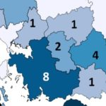 Στη 2η θέση η Αιτωλοακαρνανία στους νομούς με τους περισσότερους πρωθυπουργούς