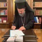 Αρχιμανδρίτης Νικόδημος Φαρμάκης: Από την Ματαράγκα ο νέος «τσάρος» της εκκλησιαστικής Οικονομίας
