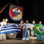 Το πρόγραμμα για το Διεθνές Φεστιβάλ Παραδοσιακών Χορών στο Αγρίνιο