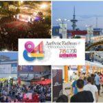 Η Περιφέρεια Δυτικής Ελλάδος συμμετέχει στην 84η Διεθνή Έκθεση Θεσσαλονίκης