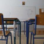 Με σημαντικές ελλείψεις καθηγητών ξεκινά (;) το Κοινωνικό Φροντιστήριο Μεσολογγίου