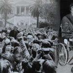 Η κόρη του Σπύρου Μουστακλή σε εκδήλωση για τη 17η Νοέμβρη στο Μεσολόγγι