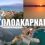 Ολόκληρη η εκπομπή «Happy Traveller» του Ευτύχη Μπλέτσα με αφιέρωμα στην Αιτωλοακαρνανία