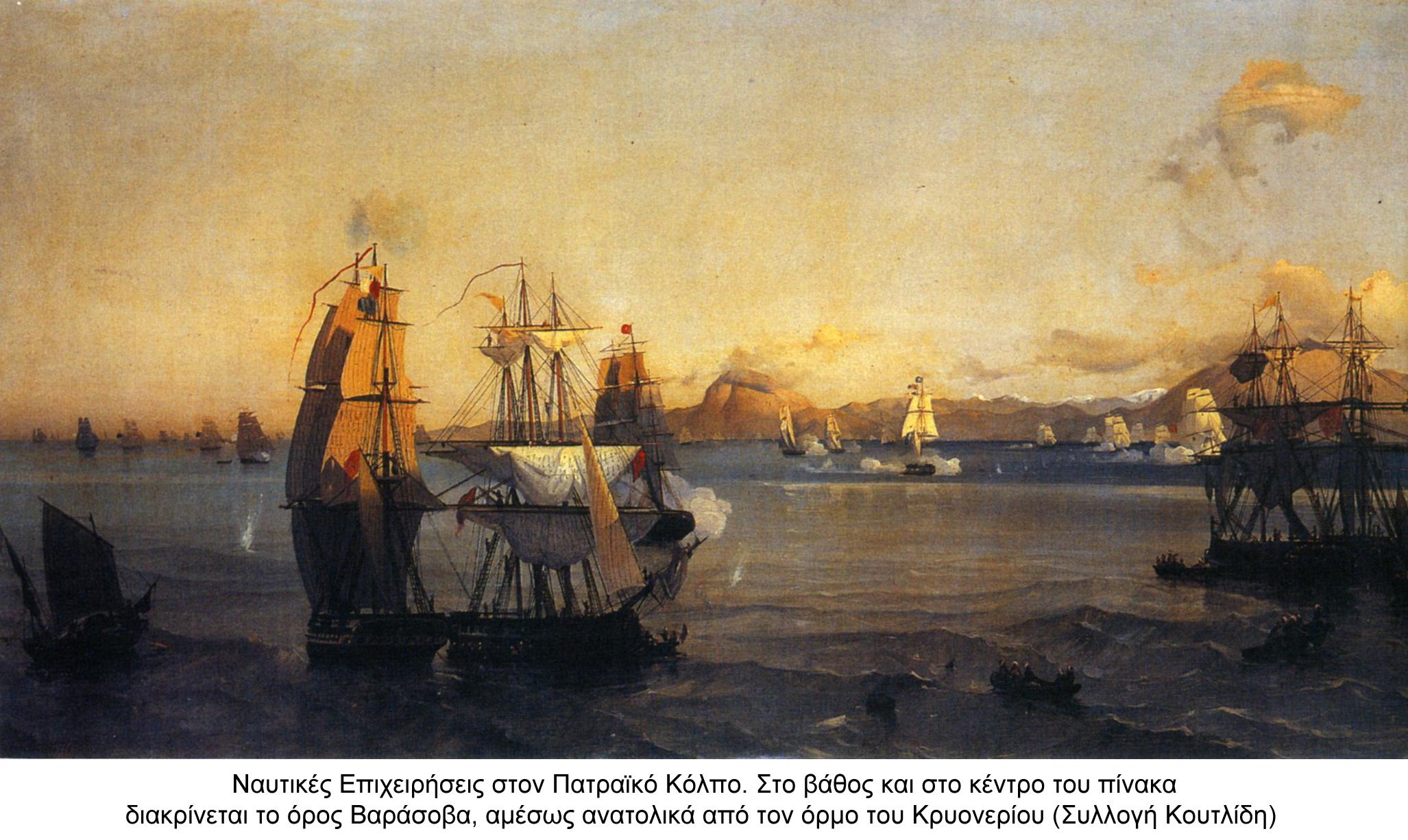Ιταλοί Φιλέλληνες στις Πολιορκίες του Μεσολογγίου