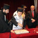 Έκοψε την πρωτοχρονιάτικη πίτα του ο Δήμος Ιερής Πόλης Μεσολογγίου