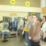 Ετήσια γενική συνέλευση και κοπή πίτας για την «Ηλιαχτίδα» στο Αγρίνιο